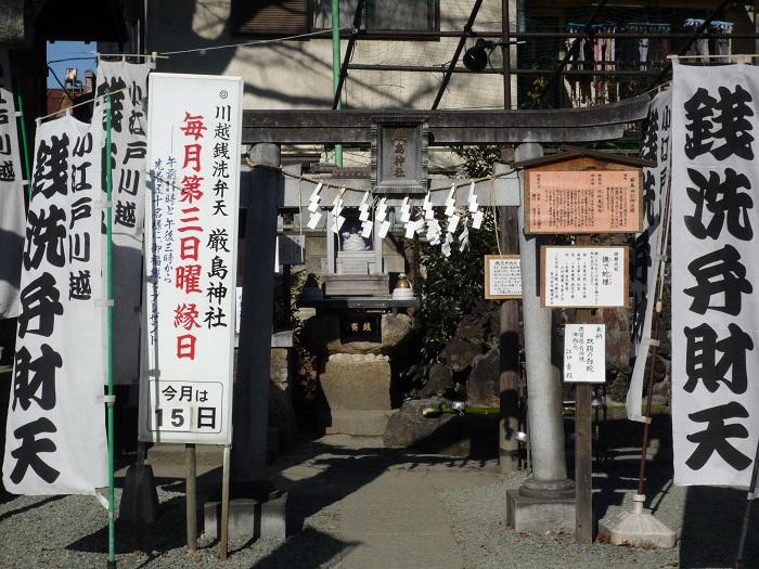 ●6【川越熊野神社②-15】●(700px)  P1150049