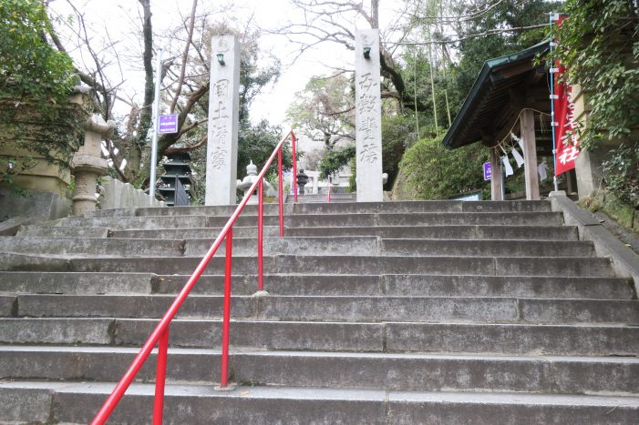 愛宕神社 石段2
