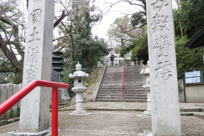 愛宕神社 石段3