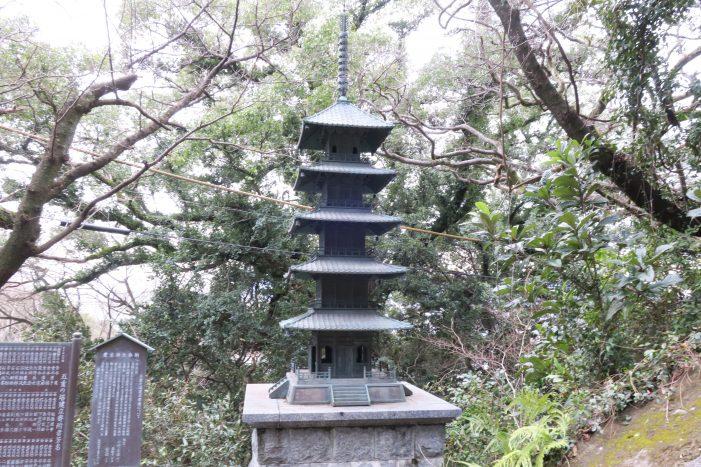 愛宕神社 五重塔