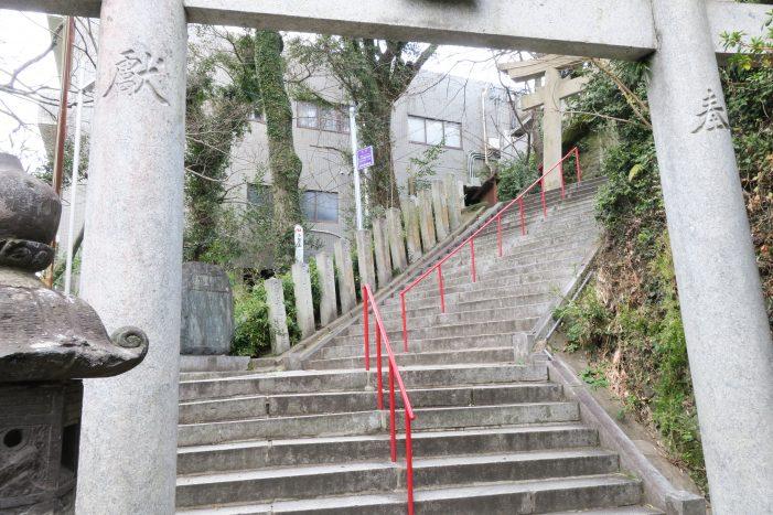 愛宕神社 石段5