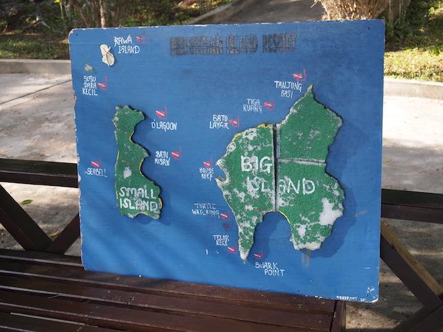 プルフンティアン島