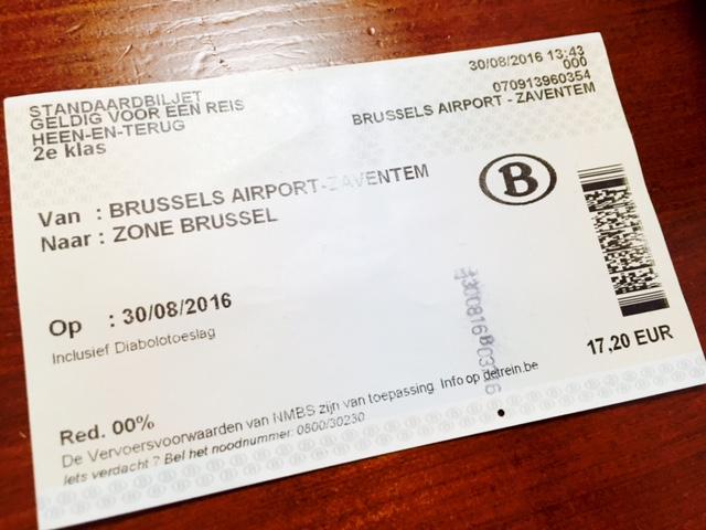 ブリュッセル電車チケット
