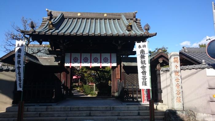 龍音寺(通称間々観音)