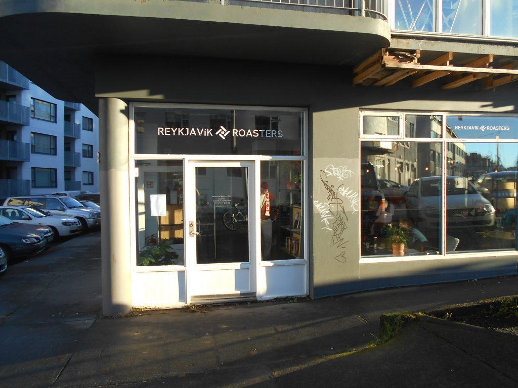 アイスランドカフェ