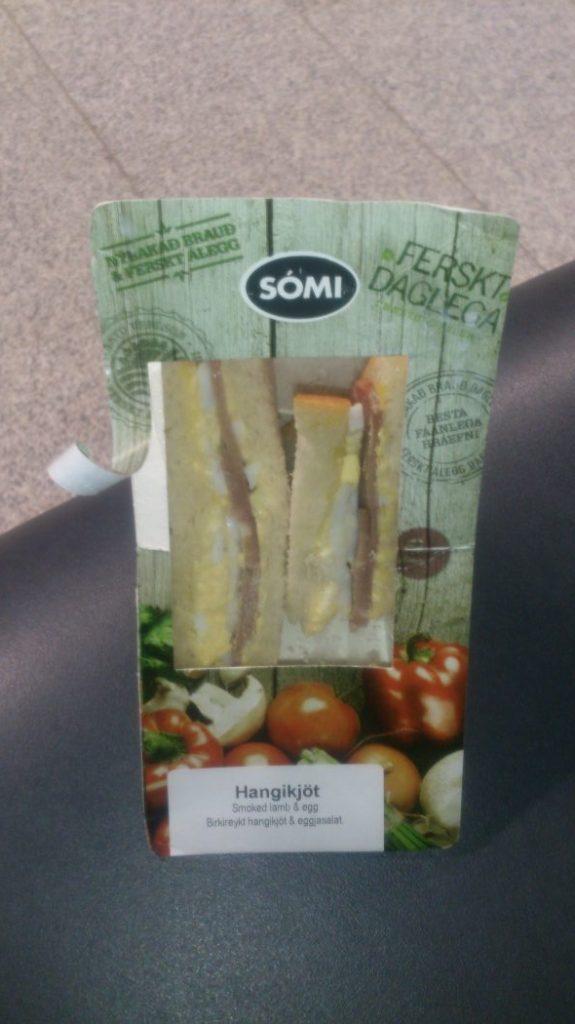 空港サンドイッチ