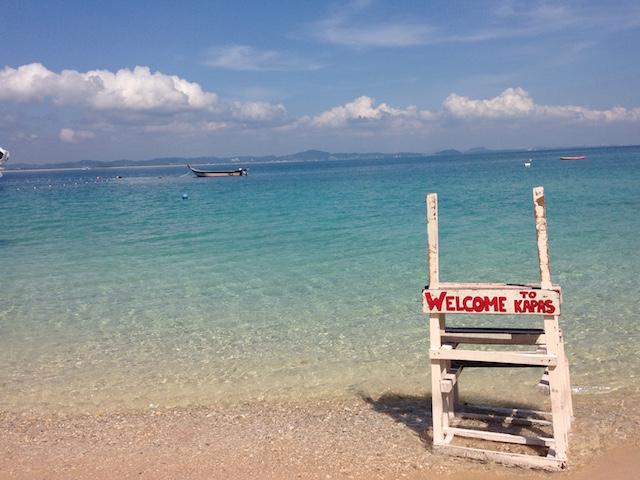 カパス島の最大の魅力はまだリゾート地化されていないことだと思います。