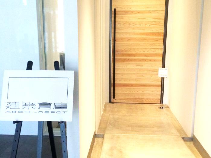 建築模型専門ミュージアム「建築倉庫」に建築マニアが行ってみた結果…!