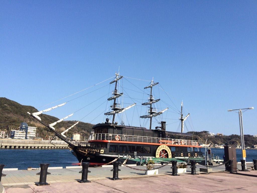 黒船電車に乗って、下田の黒船を見に行ってみた!