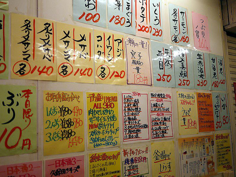 10円寿司