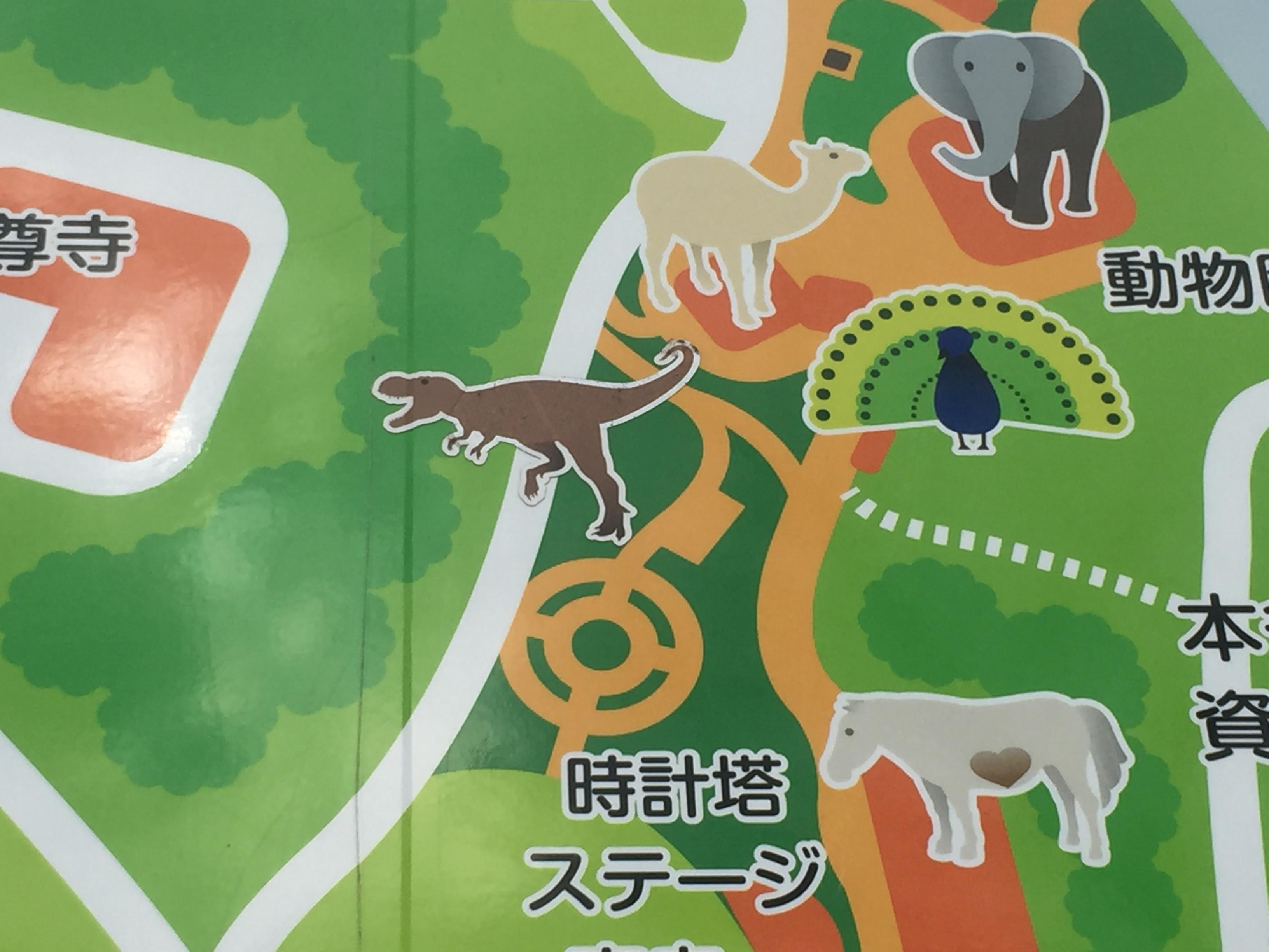 東岡崎動物園_地図_恐竜