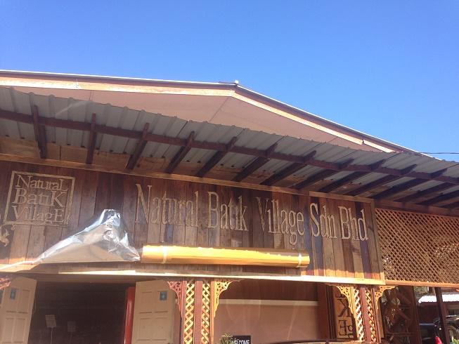 Natural Batik Villageのお店