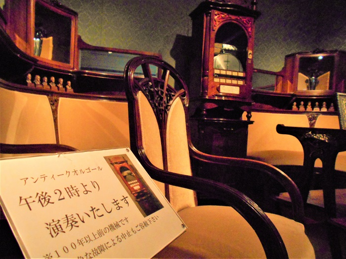 ヤマザキマザック美術館