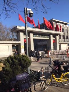 北京大学と日本の大学の違い、あるなあ