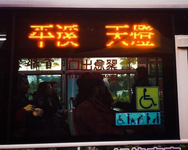 平溪天燈節バス