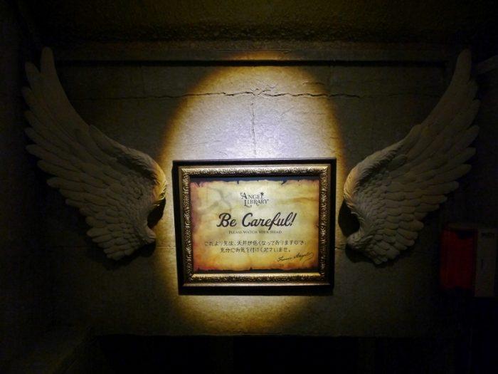 秘密のカフェ『エンジェルライブラリー』の入り方