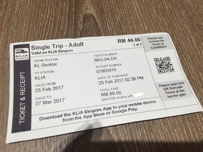 KLIAE チケット