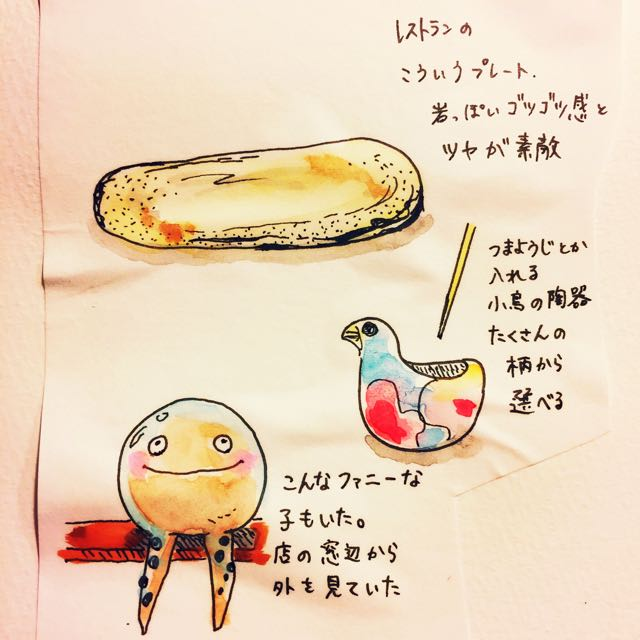 is器イラストファニー