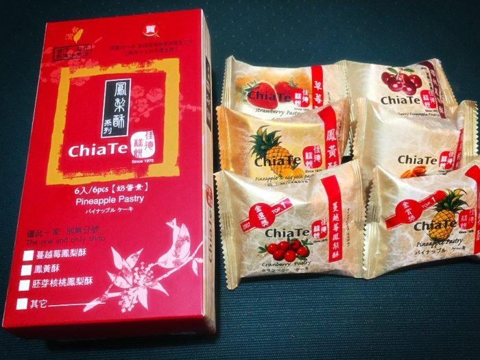 台湾土産 ChiaTe 佳徳糕餅