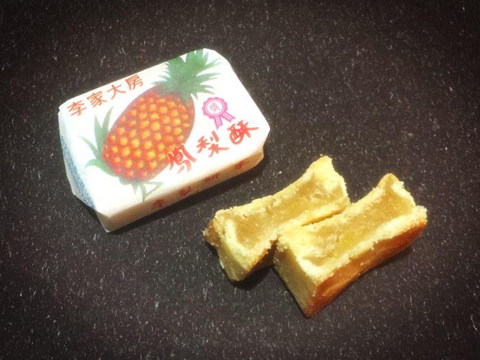 台湾土産 李製餅家