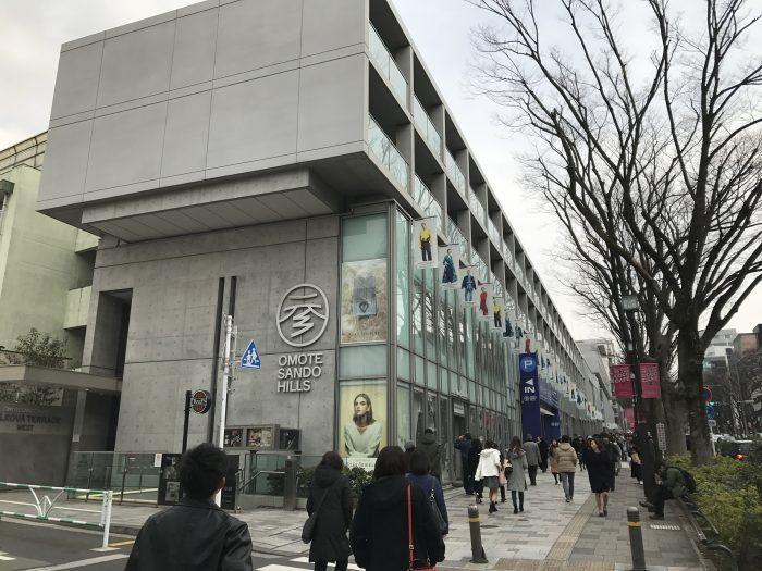 建築散歩 表参道ヒルズ