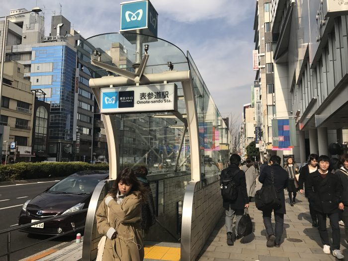 建築散歩 表参道駅