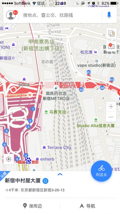 楽になった中国の旅
