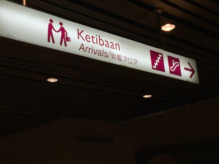 KLIAE KL中央駅到着