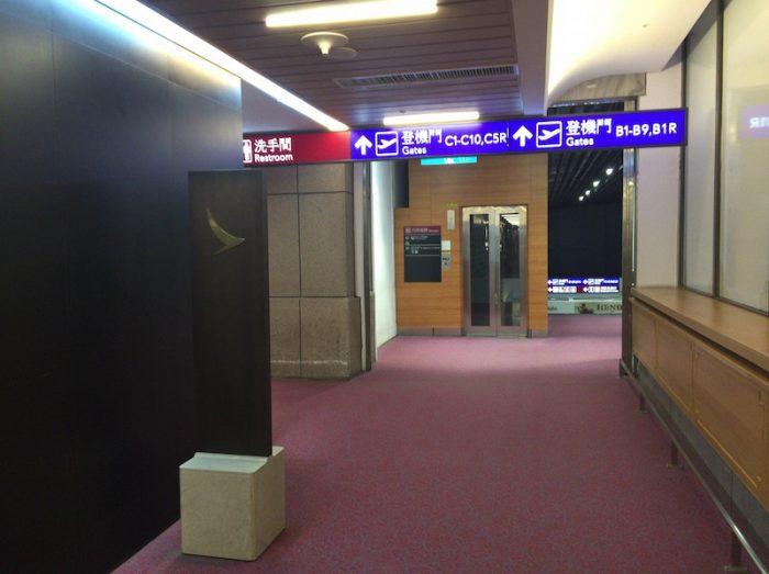 TPE T1AEZ トイレ