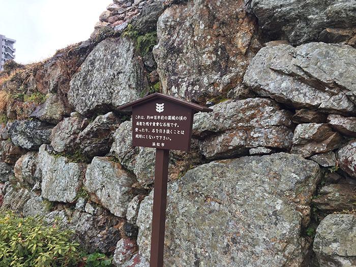 旧跡、古戦場をめぐるショートトリップ