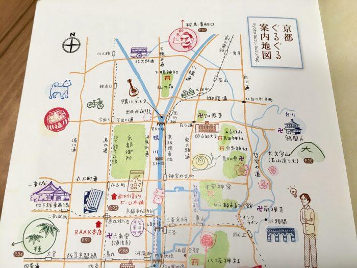 京都ぐるぐる案内 地図