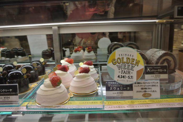 GWin東京駅