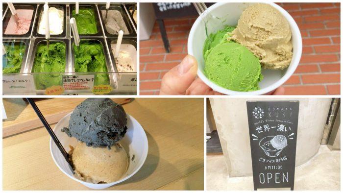 今年は「世界一濃いスイーツ」がきてます。抹茶ジェラート&ごまアイスを実食!