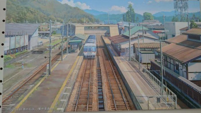電車到着シーン