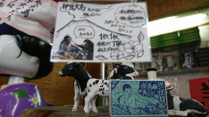 伊豆大島, マッチ, お土産, 恵比寿屋