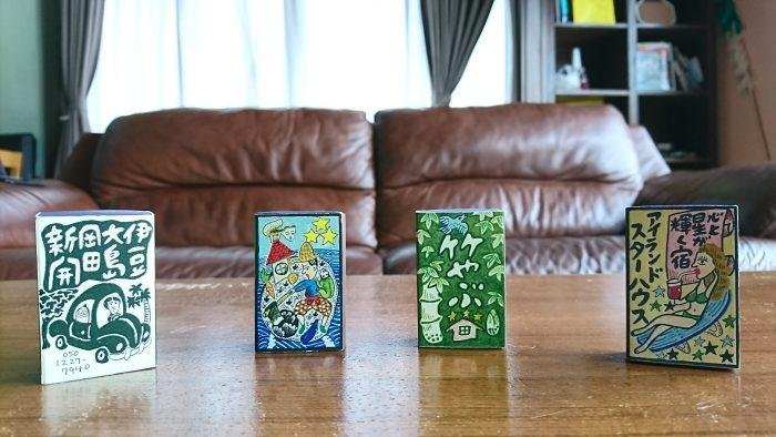 伊豆大島, お土産, マッチ, アイランドスターハウス