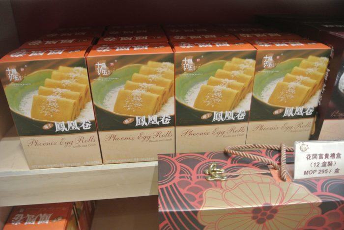 マカオお菓子作り