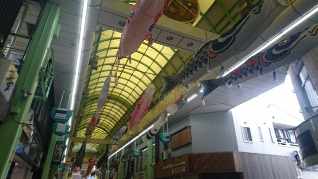 麺 商店街 鯉のぼり