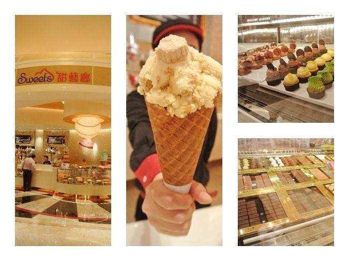 マカオらしいあの味がする、世界初アイスを食べてみた。