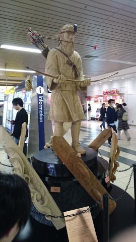 ウレシパモシリ北海道イランカラプテ像