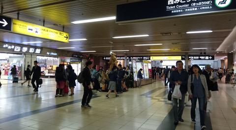 JR札幌駅西コンコース