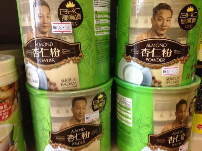 杏仁豆腐は、あの虫の味がする?