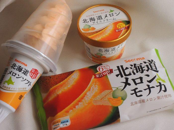 北海道産メロン感がすごい!あのコンビニ「セイコーマート」のアイスが贅沢すぎるので食べてみた