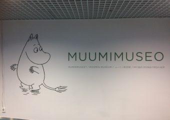 ムーミン博物館