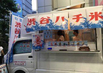 渋谷ハチ氷