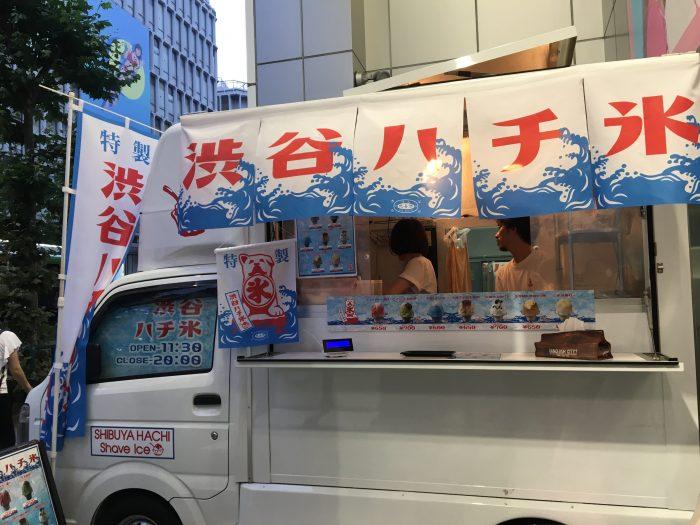 この夏の新名物!?「渋谷ハチ氷」を食べてみた