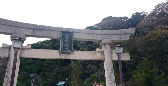 八百富神社の鳥居