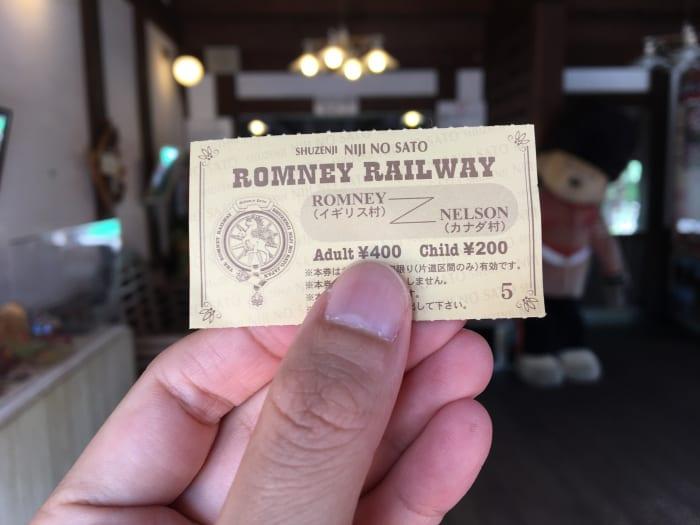 ロムニー駅