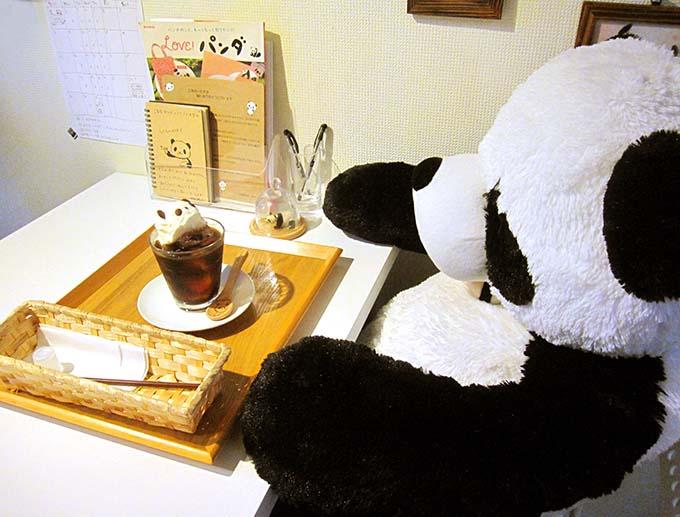パンダの癒しパワーを大阪でも