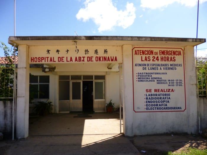 ボリビアの「オキナワ診療所」